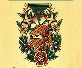 Club de lectura Jineolojî Librería La Libre Santander